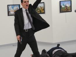 assass