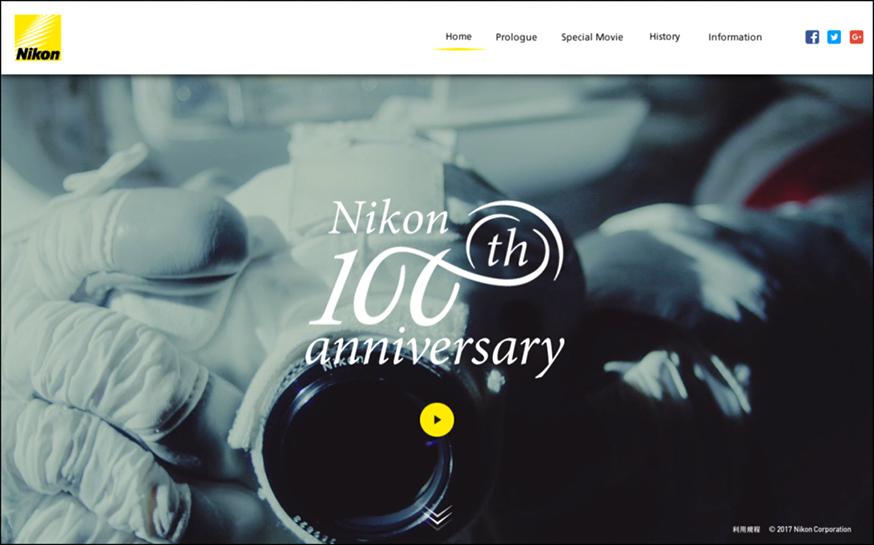 nikon_100_year_anniversary_website--original